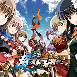 Hentai Visual Novel Review: Cho Dengeki Stryker