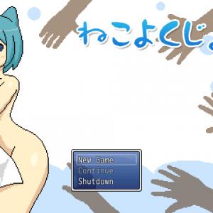 Public Sex Hentai Game Review: Neko BathHouse